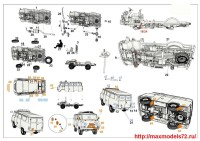 AMinA74   УАЗ 3962  Санитарный фургон    Medical van (attach3 27744)
