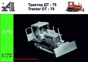 AMinA76   Трактор ДТ-75   Traktor DT-75 (thumb30964)