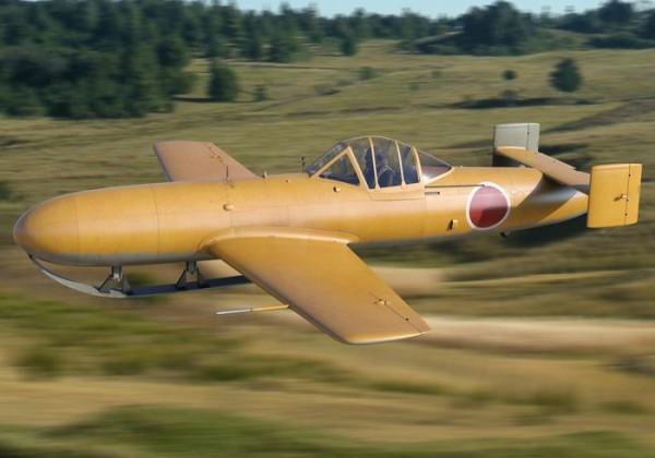 BRP72029   Yokosuka Ohka MXY7-K1 trainer (thumb29682)