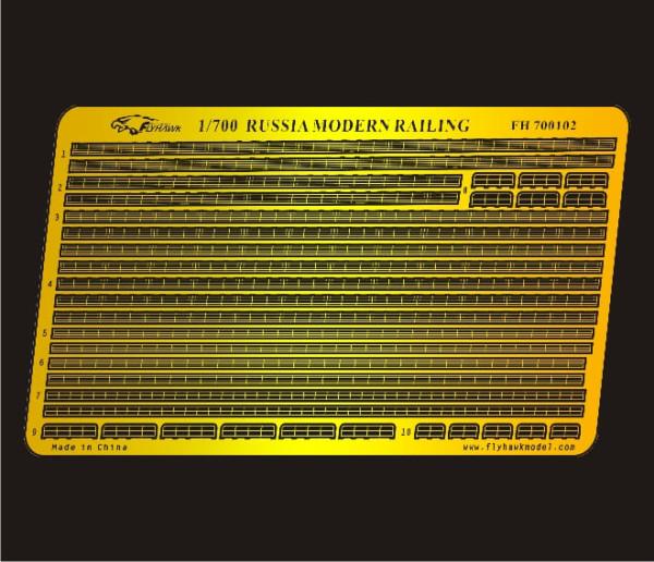 FH700102   Russia Modern Railing (thumb31628)
