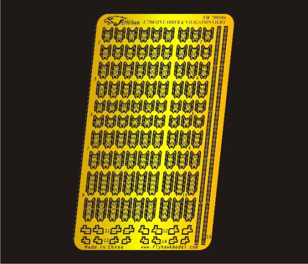 FH700104   WW II   IJN Ladders&Navigation Lights (thumb31632)