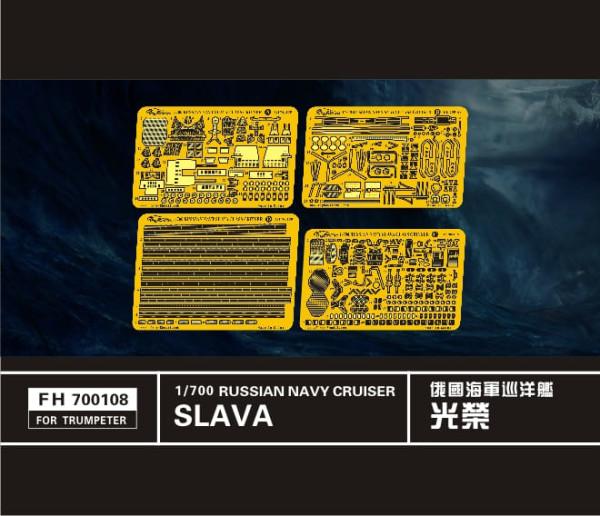 FH700108   Russian Navy Slava Class Cruiser (thumb31640)