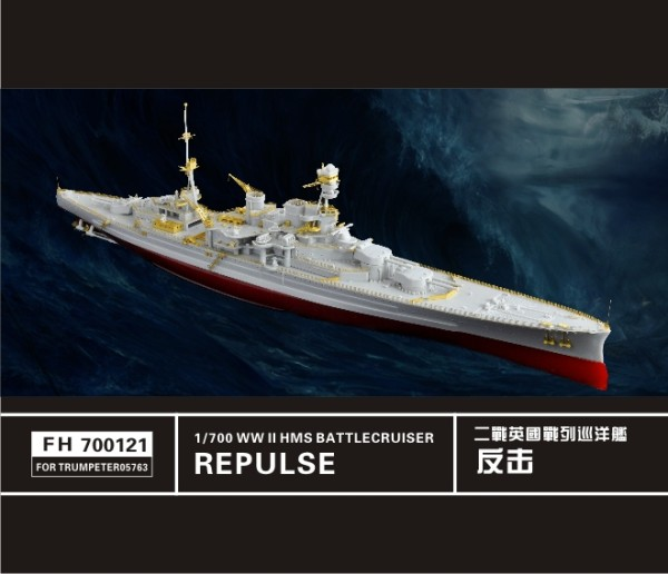 FH700121   WW II   Battlecruiser HMS Repulse(For Trumpeter05763) (thumb31656)