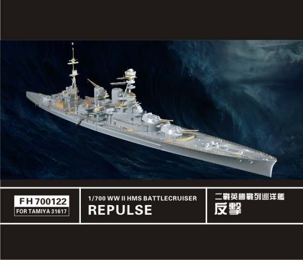 FH700122   WW II   Battlecruiser HMS Repulse (FOR TAMIYA31617) (thumb31658)