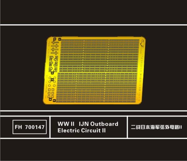 FH700147   WW II   IJN Outboard Electric Circuit II (thumb31686)