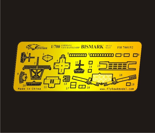FH700152   Germany Navy Bismark Metal Mast (thumb31696)