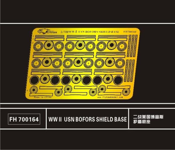 FH700164   WW II  USN Bofors Shield Base (thumb31712)