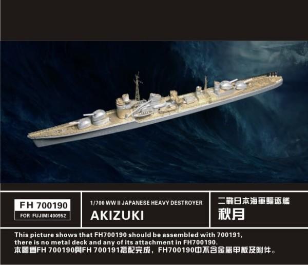 FH700190   WW II  AKIZUKI(FOR FUJIMI40095) (thumb31730)