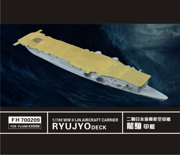 FH700209   WW II  IJN Aircraft Carrier Ryujo Deck ( for Fujimi43089) (thumb31744)