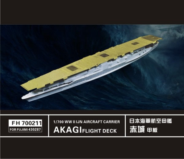 FH700211   WW II  IJN Akagi Aircraft Carrier Flight Deck( for Fujimi43028) (thumb31746)