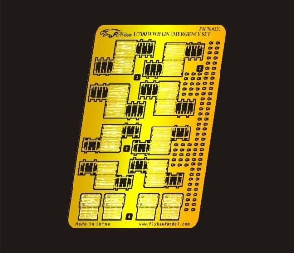 FH700222   WW II  IJN Emergency Set (thumb31764)