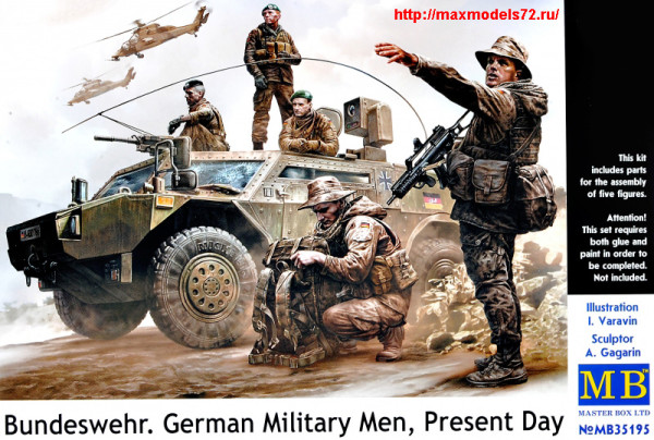 MB35195    Bundeswehr. German military men, Present day (thumb25691)
