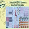 Pen72003  Топливная спецтехника (перевыпуск)   Refuelling Equipment (thumb25608)