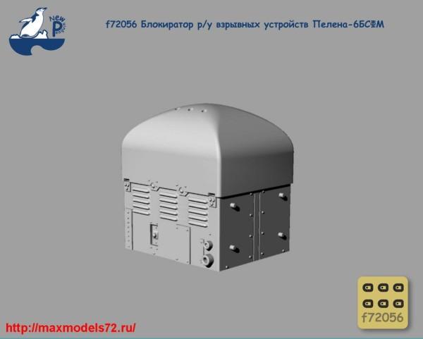 Penf72056 1/72 Пелена-6БСФМ (thumb25504)