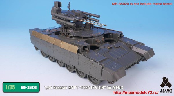 "TetraME-35020   1/35 Russian BMPT ""TERMINATOR"" for MENG (thumb33258)"