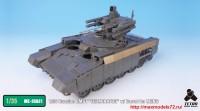TetraME-35021   1/35 Russian BMPT «TERMINATOR» w/ Barrel for MENG (attach5 33265)
