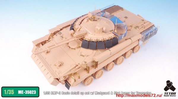 TetraME-35023   1/35 BMP-3 Basic detail up set w/ Mudguard & Slat Armor for Trumpeter (thumb33279)