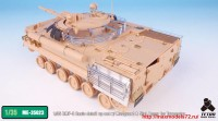 TetraME-35023   1/35 BMP-3 Basic detail up set w/ Mudguard & Slat Armor for Trumpeter (attach6 33279)