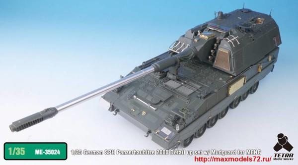 TetraME-35024   1/35 German SPH Panzerhaubitze 2000 Detail up set w/ Mudguard for MENG (thumb33287)