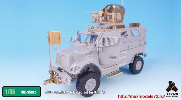 TetraME-35025   1/35 4x4 MRAP Detail up set for Kinetic (thumb33297)