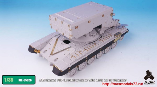 TetraME-35026   1/35 Russian TOS-1A Detail up set w/ Side skirts set for Trumpeter (thumb33307)