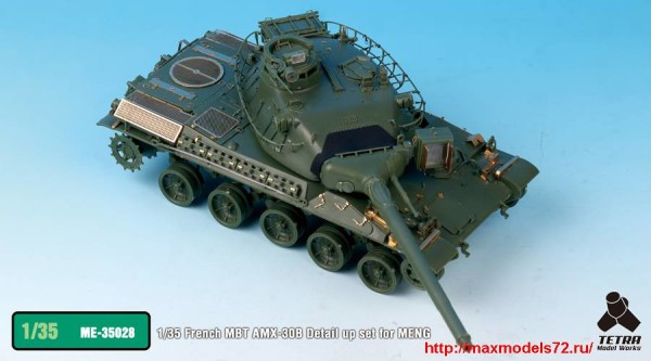 TetraME-35028   1/35 French MBT AMX-30B Detail up set for MENG (thumb33323)