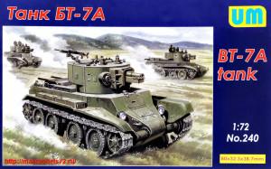 UM240   BT-7 tank (thumb25697)
