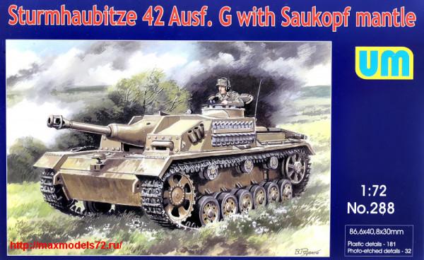 UM288   Sturmhaubitze 42 Auf.G with Saukopf mantle (thumb25699)