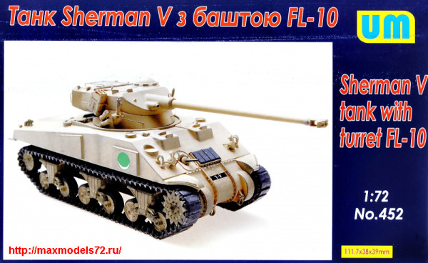 UM452   Sherman V tank with turret FL-10 (thumb25701)