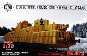 UMT673   Motorized armored railcar MBV No.01 (thumb25703)