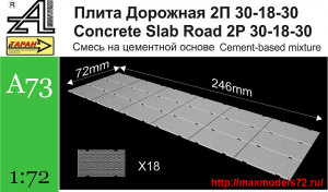 AMinA73   Плита Дорожная 2П 30-18-30 Concrete Slab Road 2P 30-18-30 (thumb27413)