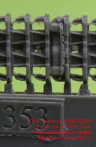 OKBS72353   Tracks for Pz.III/IV, type 1 with additional grousers (thumb27315)