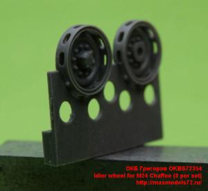 OKBS72354   Idler wheel for M24 Chaffee (8 per set) (thumb27317)