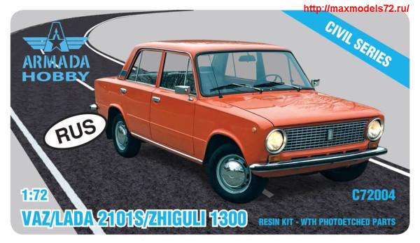 AMC72004   VAZ/LADA 2101S/Zhiguli 1300 (thumb27652)