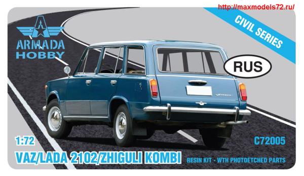 AMC72005   VAZ/LADA 2102/Zhiguli Kombi (thumb27654)