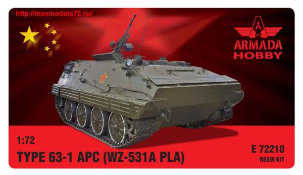 AME72210   Type 63-1 APC (WZ531A - PLA) (thumb27658)