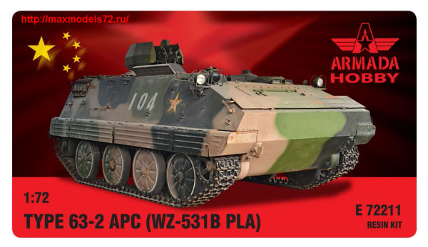 AME72211   Type 63-2 APC (WZ531B - PLA) (thumb27660)
