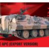 AME72212   YW-531C APC (Export Version) (thumb27662)