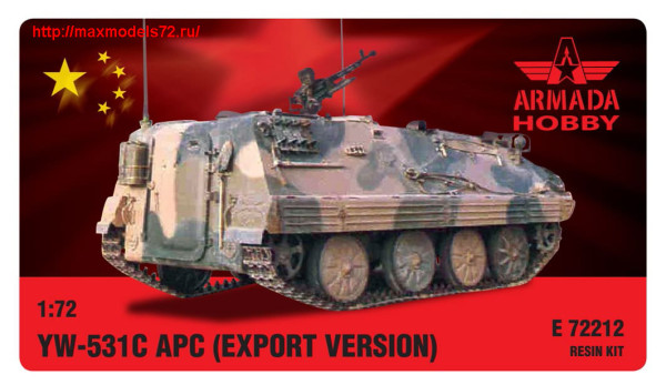 AME72212   YW-531C APC (Export Version) (thumb27662)