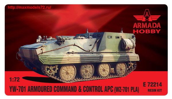 AME72214   YW-701 ARMOURED COMMAND & CONTROLL APC (thumb27664)