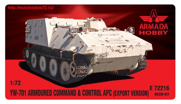 AME72216   YW-701 ARMOURED COMMAND & CONTROLL APC (EXPORT VERSION) (thumb27666)