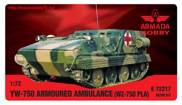 AME72217   YW-750 ARMOURED AMBULANCE APC (thumb27668)