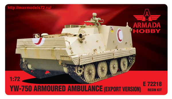 AME72218   YW-750 ARMOURED AMBULANCE APC (EXPORT VERSION) (thumb27670)