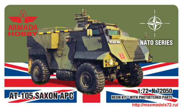 AMN72050   AT-105 SAXON British APC (thumb27672)