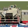 """AMN72052   AT-105 """"Flying"""" SAXON APC (Riot Police) (thumb27682)"""