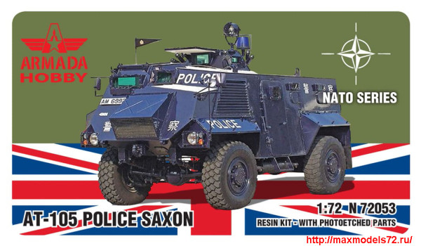 AMN72053   AT-105 POLICE SAXON APC (thumb27687)