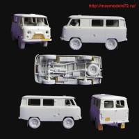 AMinA74   УАЗ 3962  Санитарный фургон    Medical van (attach2 27744)