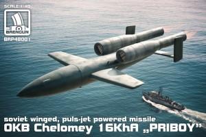 BRP48001   OKB Chelomey 16KhA PRIBOY missile (thumb30292)