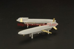 BRS144013   AGM-86 ALCM (two pieces) (attach1 35655)