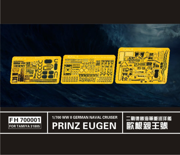 FH700001   WW II   German Naval Cruiser Prinz Eugen(For Tamiya31805) (thumb31475)